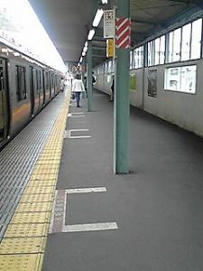 東小金井駅旧ホーム