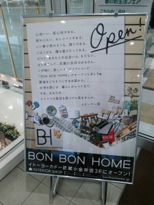 BONBONHOMEオープン