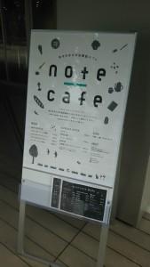 notecafe看板