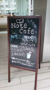 notecafe新商品