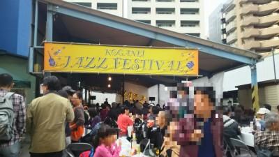 小金井ジャズフェスティバル当日