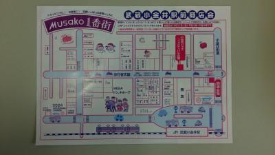 Musako1番街