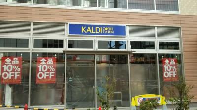 nonowa-kaldi
