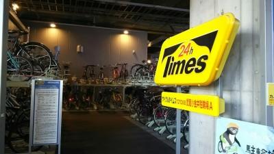 Times駐輪場
